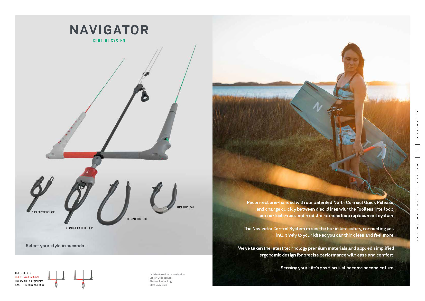Barre de kite NORTH 2020 NAVIGATOR